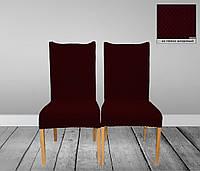 Чехлы на стулья без юбки (Жаккард)