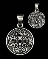 Талисман Корейская Монета (посеребрённый, двусторонний)