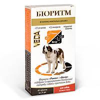 Біоритм вітамінно-мінеральна добавка для собак великих розмірів