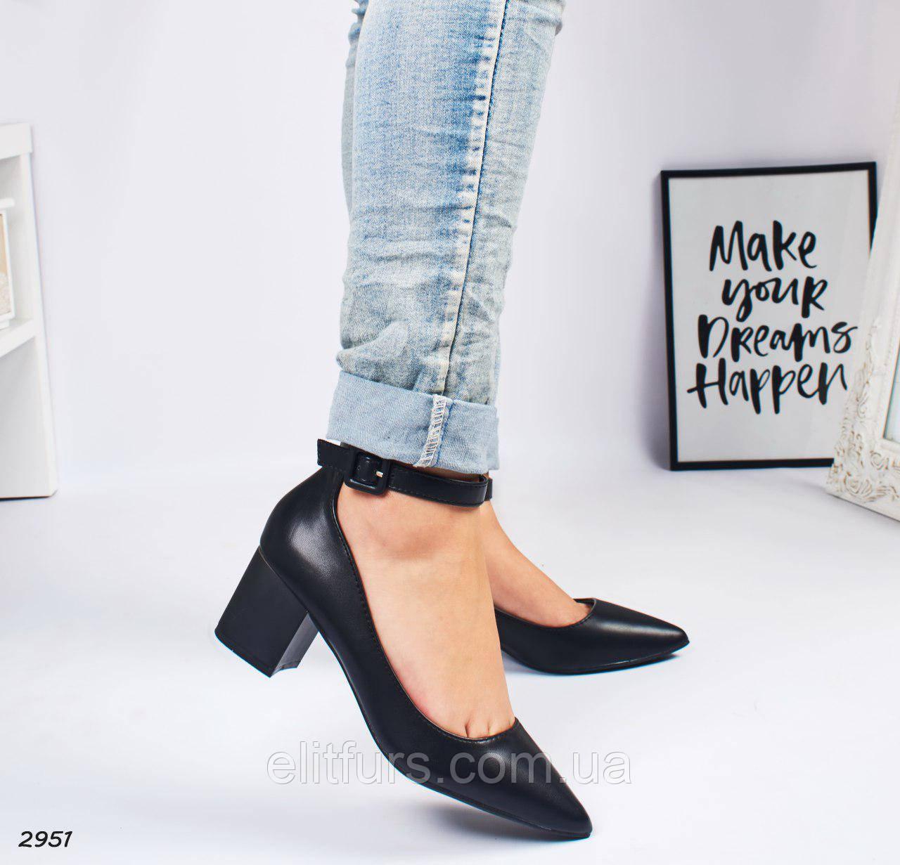 Туфли шикарные с ремешком вокруг ножки, эко-кожа