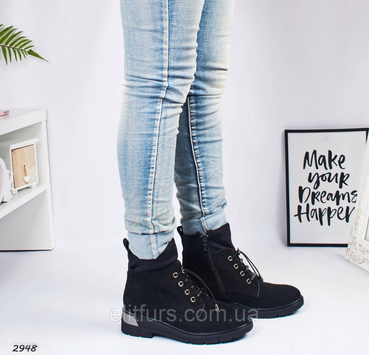Ботинки демисезонные со шнуровкой, эко-замш+текстиль