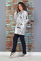 Женский демисезонный повседневный костюм спортивного стиля костюм из эко-кожи и трикотажа размеры 48-56