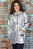 Женский демисезонный повседневный костюм спортивного стиля костюм из эко-кожи и трикотажа размеры 48-56, фото 6