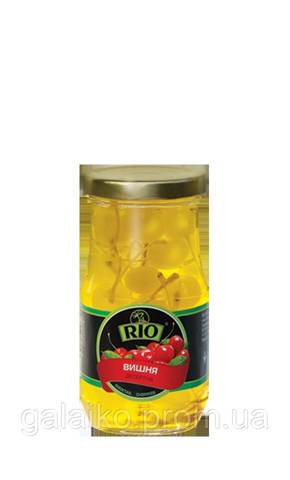 """Вишня десертная жёлтая """"Рио"""" 240мл"""