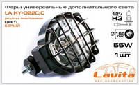 Фара универсальная дополнительного света D166, H3, 12V, 55W, 1 шт. LAVITA LA HY-022C/C