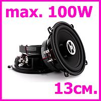 Акустика для авто Focal RCX-130(Auditor коакс., 13 см. 50/100Вт, 65гц-21кГц)