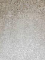 Виниловые обои на флизелине GranDeco Villa danelli VD1202 метровые песочные с серебром венецианская штукатурка