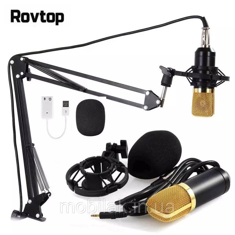 Студийный микрофон Rovtop BM 800 микрофон KTV Караоке + микрофонная стойка