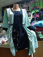 Комплект женский Халат с рубашкой р.42 - 48