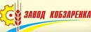 Прицепы и полуприцепы Завод Кобзаренка