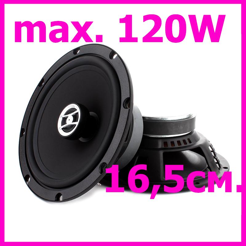 Акустика для авто Focal RCX-165(Auditor коакс., 16,5 см. 60/120Вт, 60гц-21кГц)