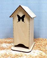 Домик для чайных пакетиков с бабочкой