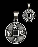 Талисман Монета Счастья (двусторонний)