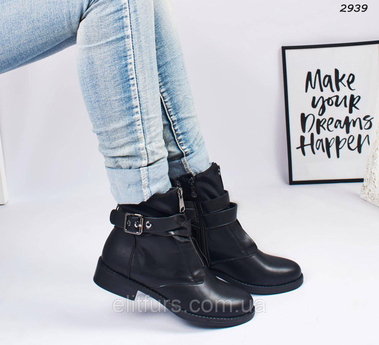 Ботинки демисезонные стильные с ремешком , эко-кожа