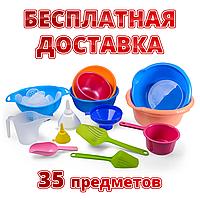 Набор для консервации 35 предметов