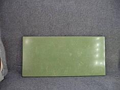 Глянець смарагдовий 1448GK6GL523, фото 2