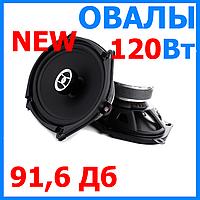 """Акустика для авто Focal RCX-570 (Auditor коакс., 5*7"""" 60/120Вт, 60гц-21кГц)"""