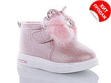 Детские ботинки для девочки р22-26 (код 5402-00), фото 2