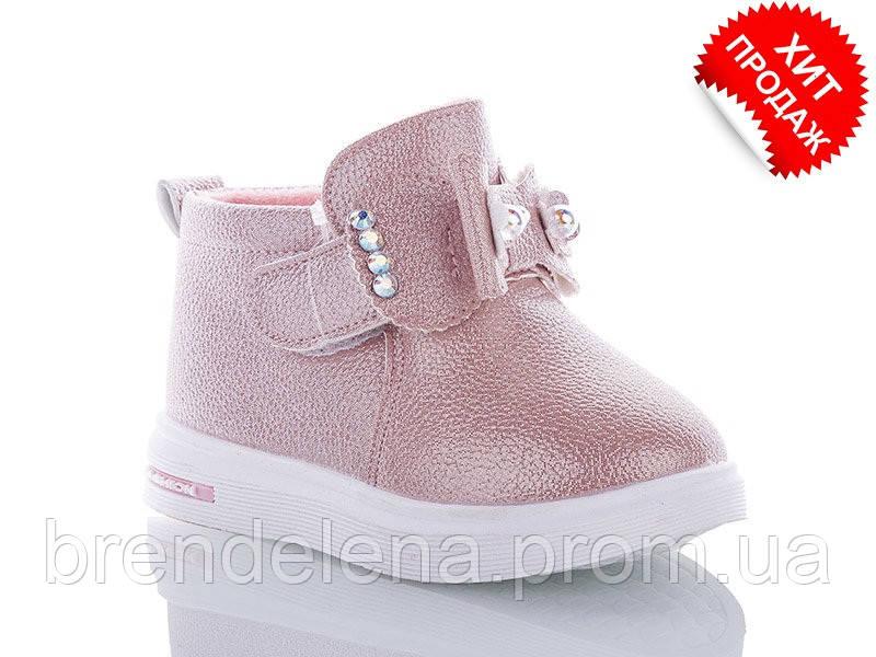 Детские ботинки для девочки р22-26 (код 5402-00)