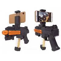 Игровой автомат виртуальной реальности Smart AR Game Gun