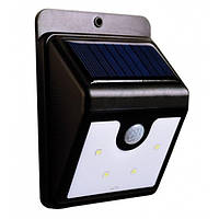 Светодиодный навесной уличный фонарь Ever Brite на солнечной батарее с датчиком движения