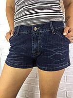 Шорты женские джинсовые Big Ray 2602.38 синие 25