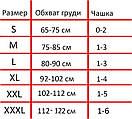 Ahh Bra 3 в 1 / Ах бра Набор бюстгальтеров / набір бюстгальтерів, фото 9