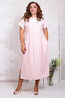 Нарядное летнее платье больших размером 48-54 ( розовый, серый )