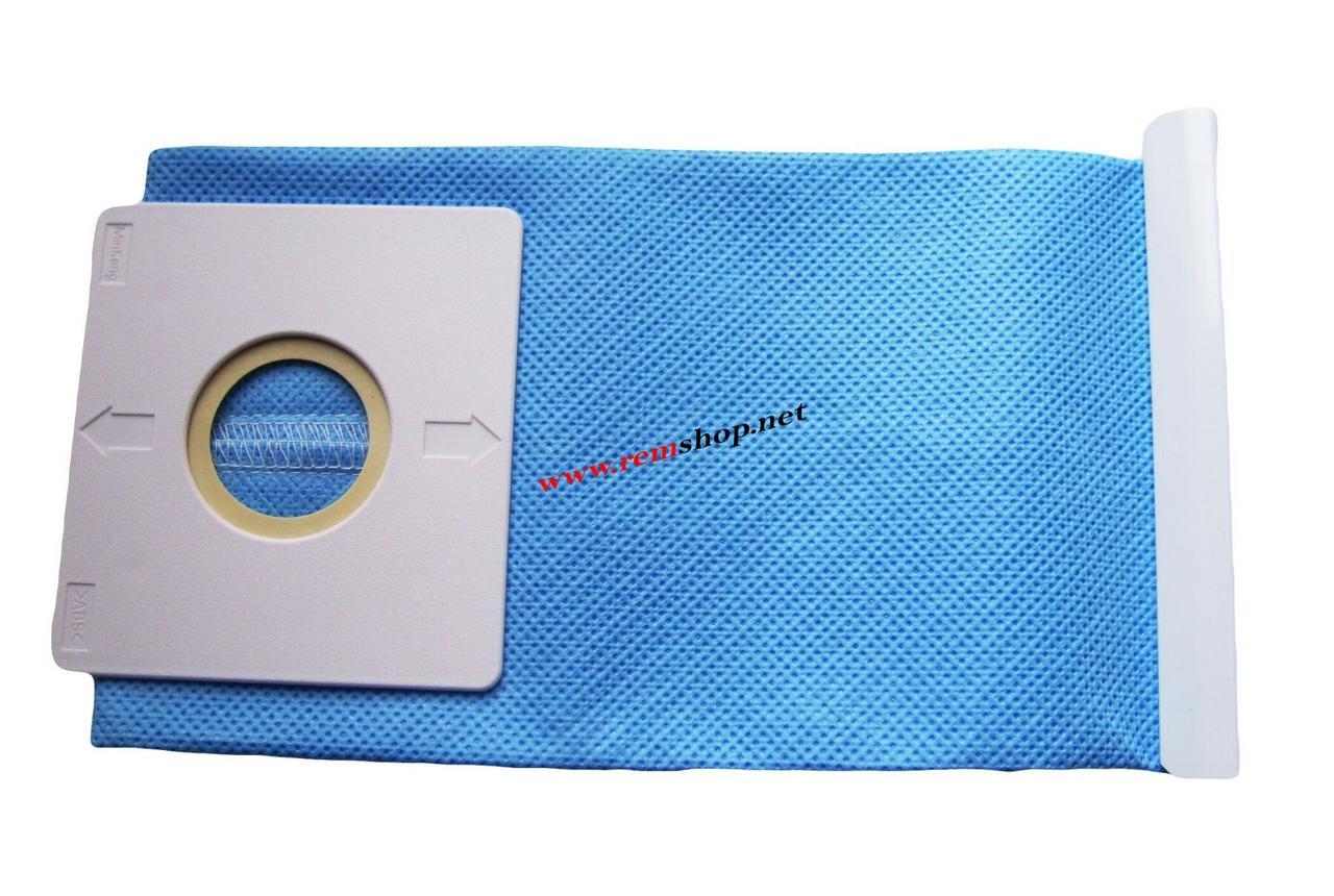 Мешок-пылесборник Samsung DJ69-00481B