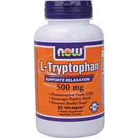 Триптофан в лечении онкологических больных