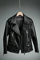 Куртка кожаная женская КОСУХА