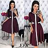 Платье женское с контрастной отделкой - Бордовый