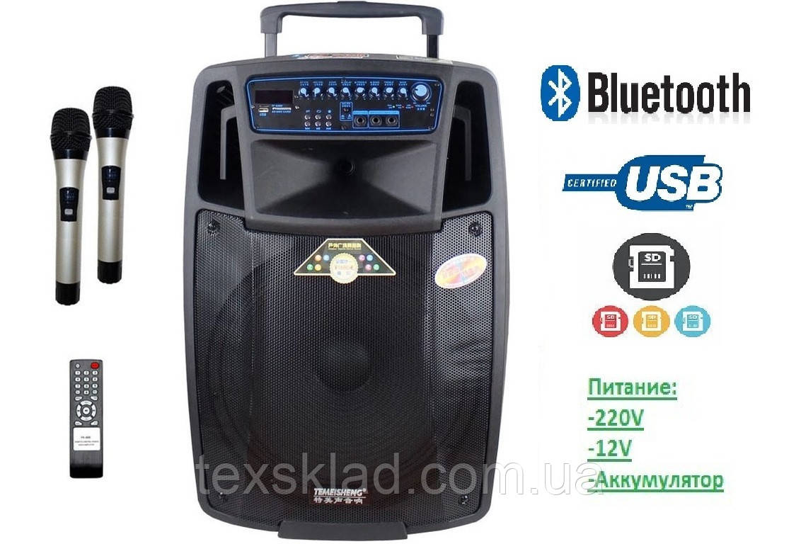 Аккумуляторная колонка с микрофонами SL15-01 / 400W (USB/Bluetooth/Пульт ДУ)