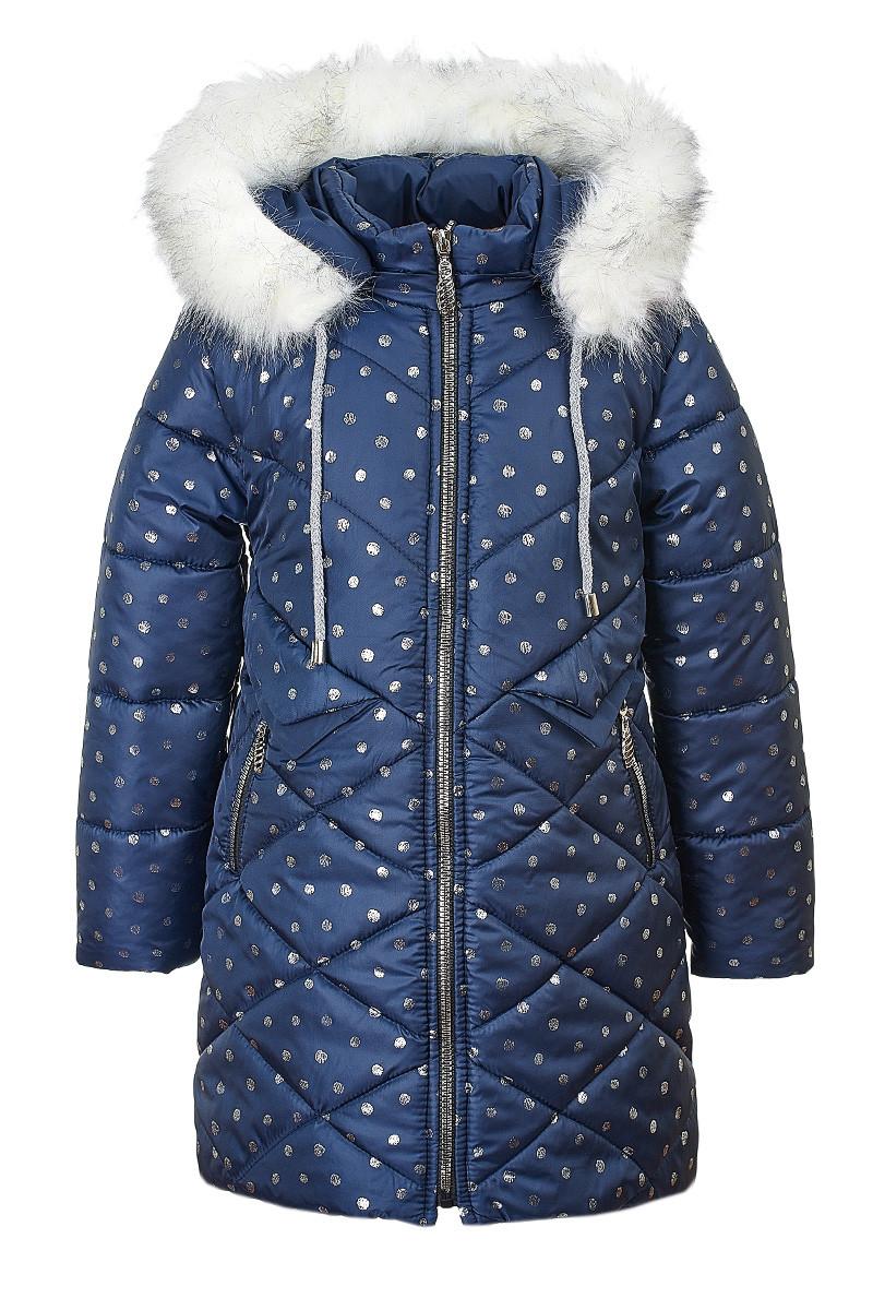 Зимняя куртка для девочки 6-9 лет от Ananasko синего цвета 5421