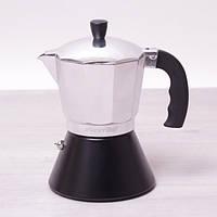 Для приготовления кофе гейзерная кофеварка Kamille KM-2508 450 мл алюминий, фото 1