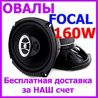 Акустика для авто Focal RCX-690