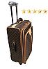 Чемодан маленький в стиле Louis Vuitton Чемодан Коричневый  Louis Vuitton Размеры 50х40, фото 4