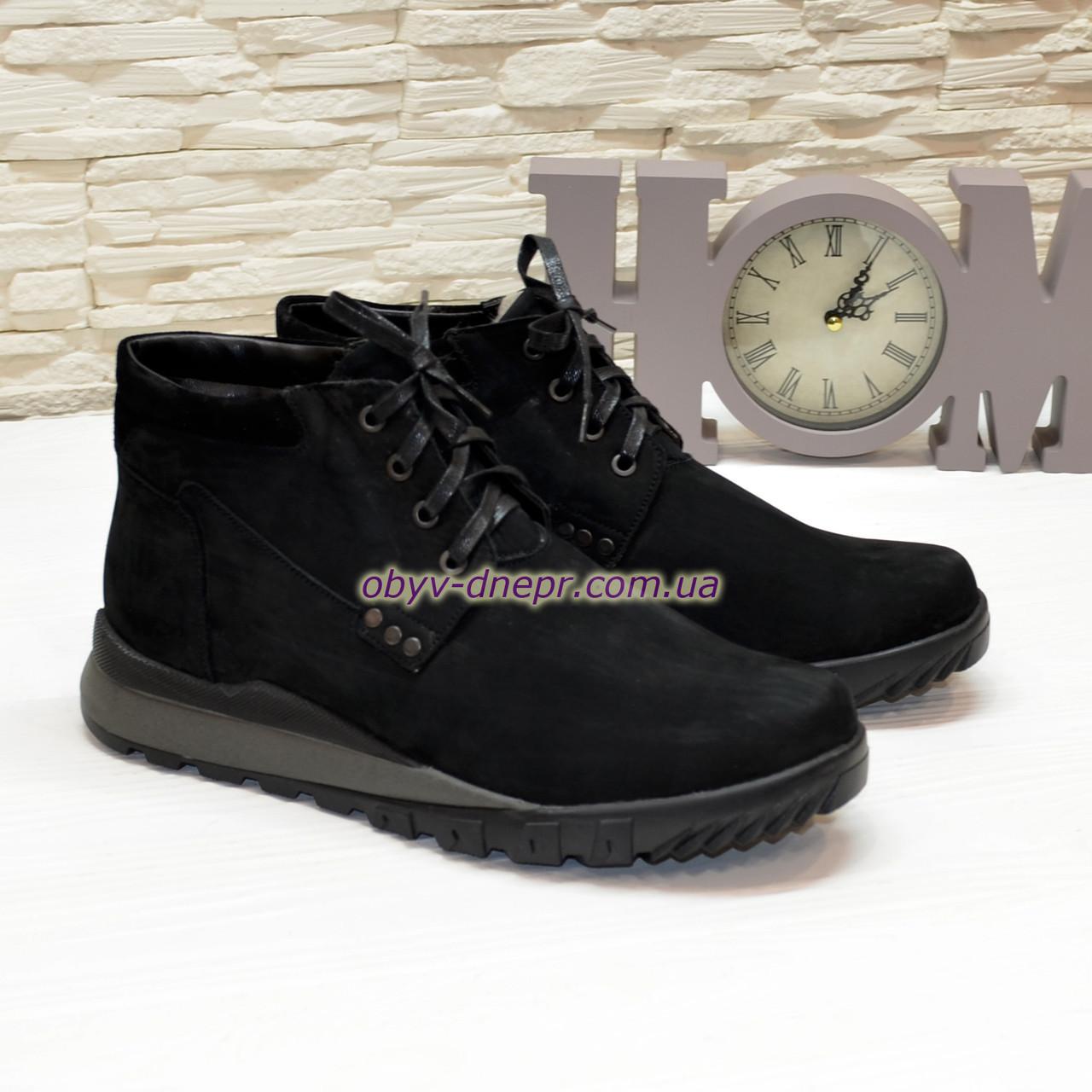 Ботинки мужские кожаные на шнуровке, цвет черный