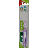 Зубная щетка GUM ACTIVITAL, компактная мягкая