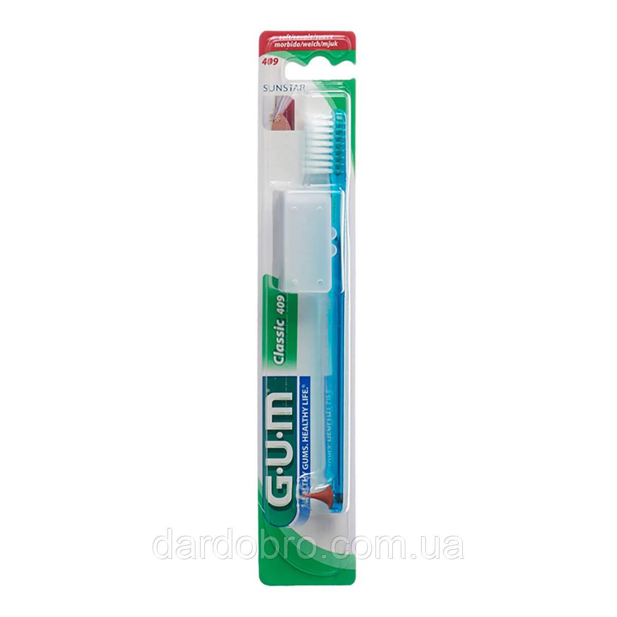 Зубная щетка GUM CLASSIC, компактная мягкая