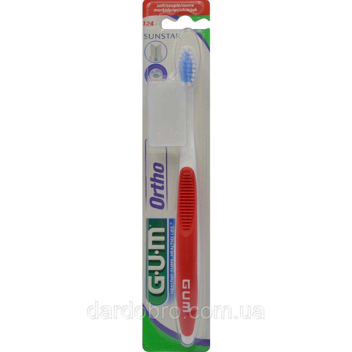 Зубная щетка GUM ORTHODONTIC