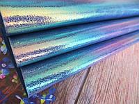 """Экокожа (кожзам) на тканевой основе """"Градиент"""", цвет на фото, 20х30 см"""