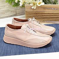 Кроссовки женские кожаные на шнурках, цвет пудра
