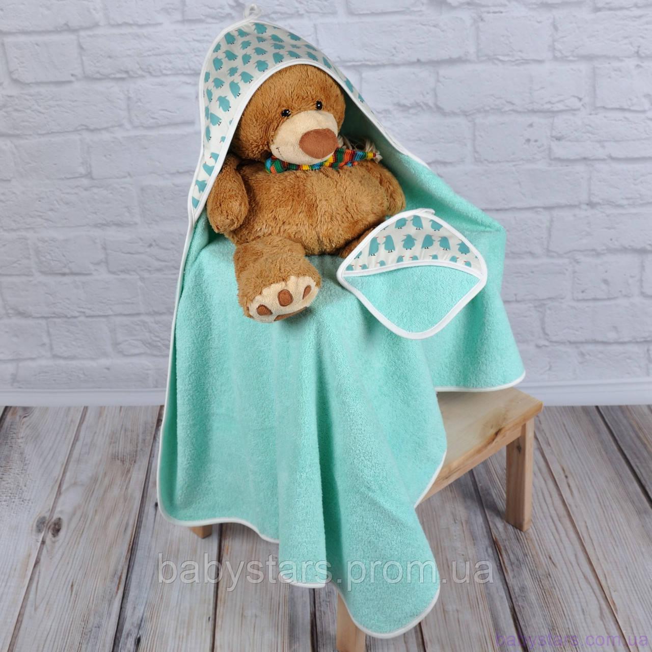 """Детское полотенце с капюшоном """"Пингвины"""""""
