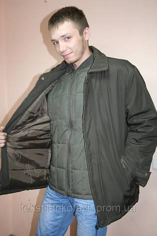 АКЦИЯ!!!Куртки мужские классика + жилет, фото 2