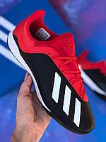 Сороконожки Adidas X 18.3 /многошиповки адидас(реплика)