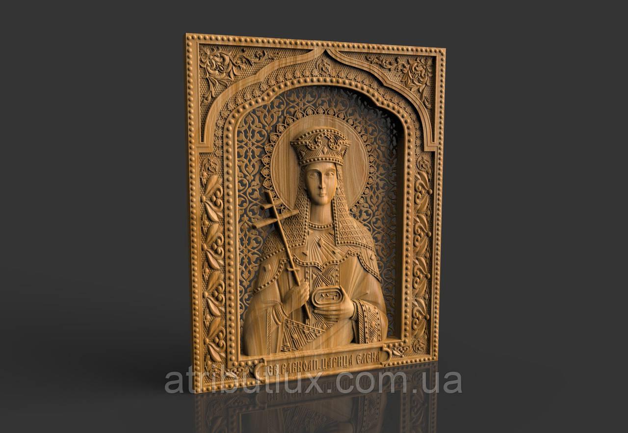 Икона Св.Равноапостольная Елена