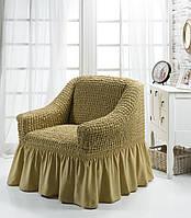 Чехол на кресло с юбкой Бежевый Home Collection Evibu Турция 50115