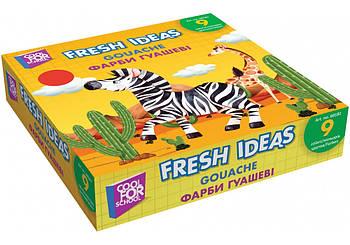"Краски гуашевые ""Fresh Ideas"" 9 цветов"