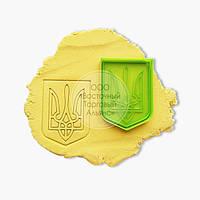 """3D формы для пряников - Вырубка """"Герб Украины"""""""